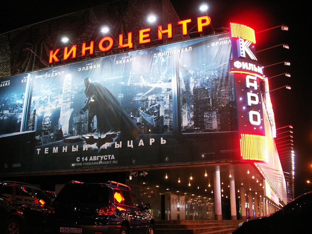 Bill proposed to set 50% quota on foreign films in Russia