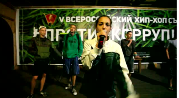 Siberian rappers break record but lose out on place in record books