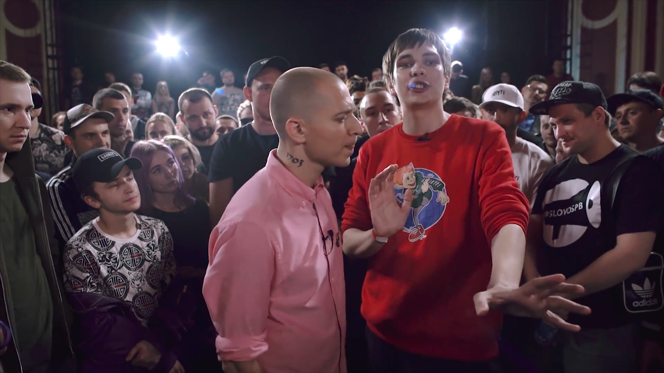 Rap battle winner Gnoyniy banned from entering Ukraine