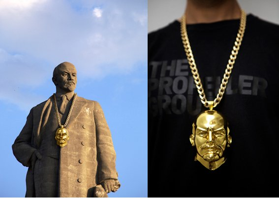 New York show rebrands Lenin as Hollywood film star