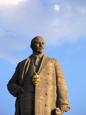 Lenin pendant on monument in the Russian city of Volgograd (2013)