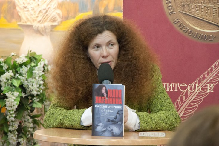 Embattled journalist Yulia Latynina flees Russia following attacks
