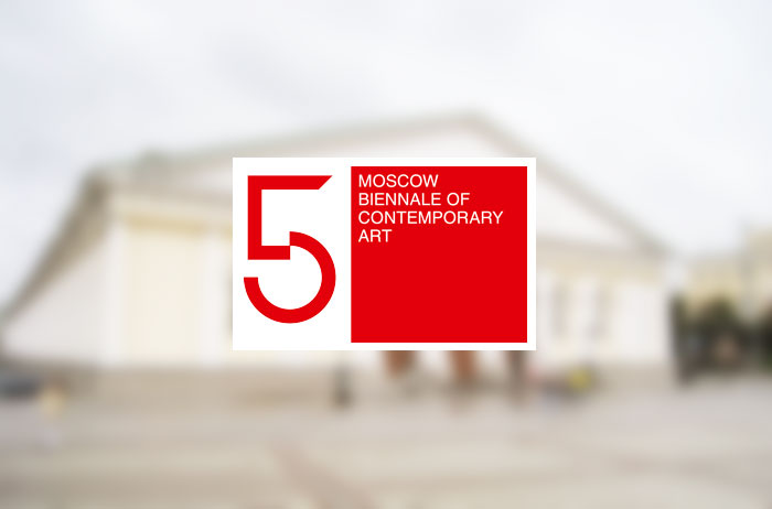 Fifth Moscow Biennale opens today