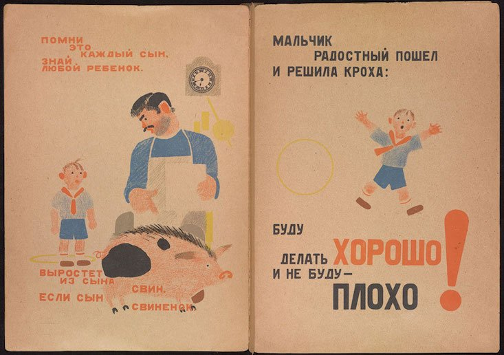 Princeton launches online Soviet children's library
