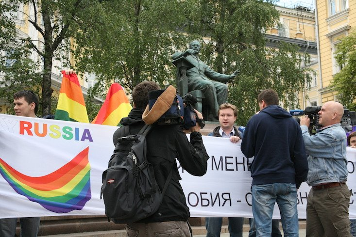 Russian city in LGBT march flip-flop