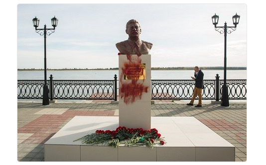 Blood red: Stalin statue lasts only a day before being vandalised