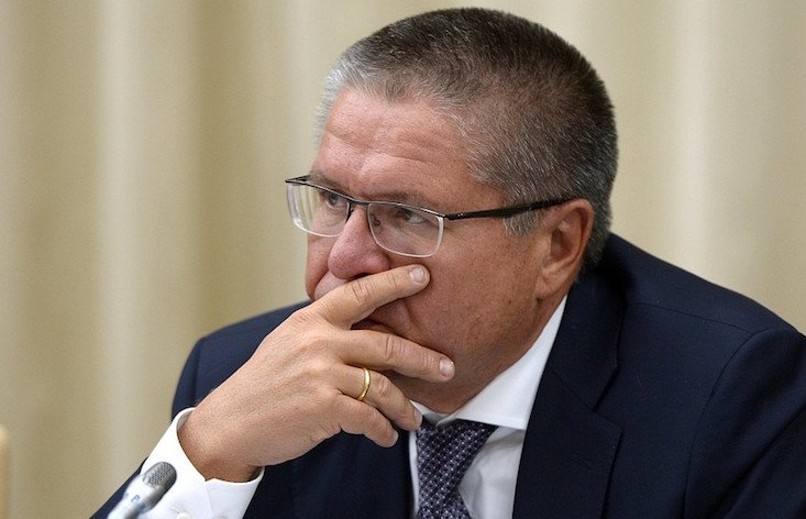 Cultural twists: literary references in Ulyukayev's last words explained