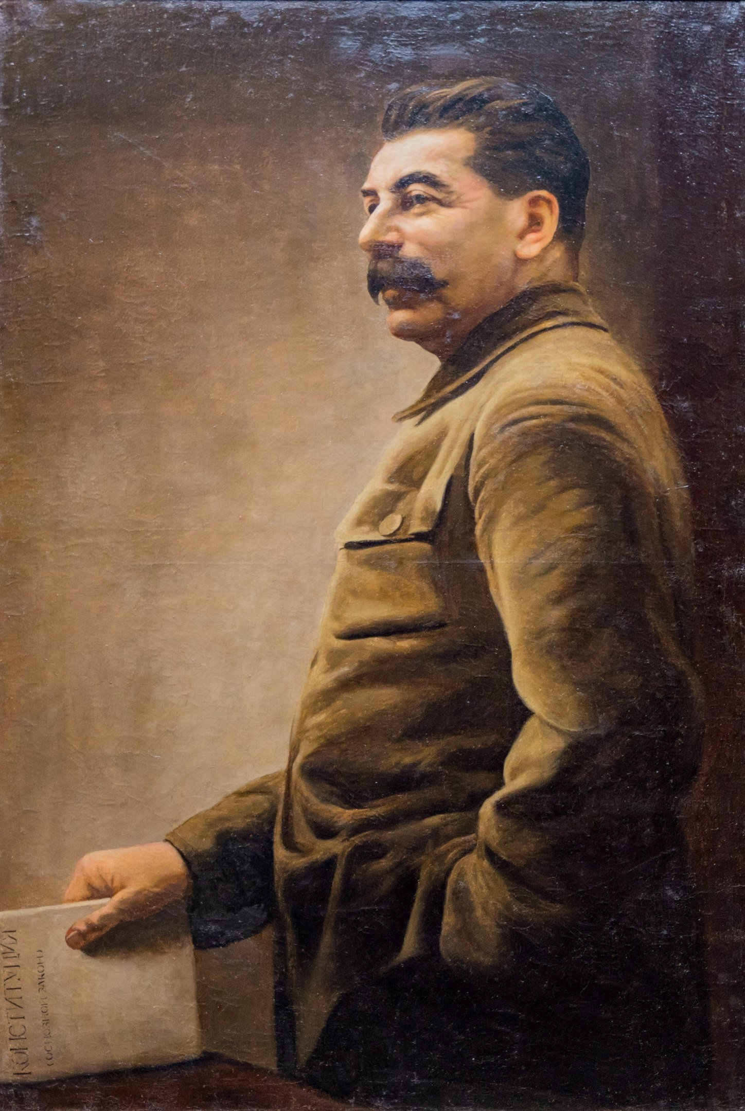 The anonymous portrait of Joseph Stalin. Image: VK / Moscow Victory Museum