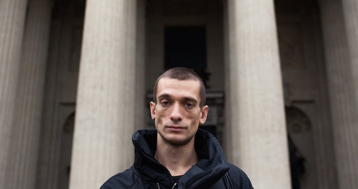 Pyotr Pavlensky arrested over latest artistic arson in Paris