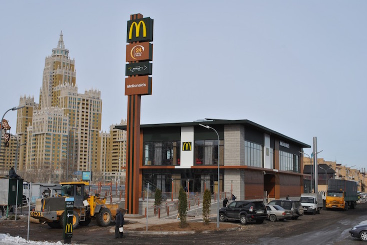 First McDonald's to open in Kazakhstan