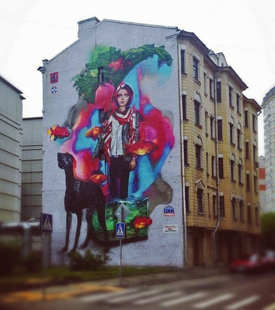 New site to let Moscow residents commission street art