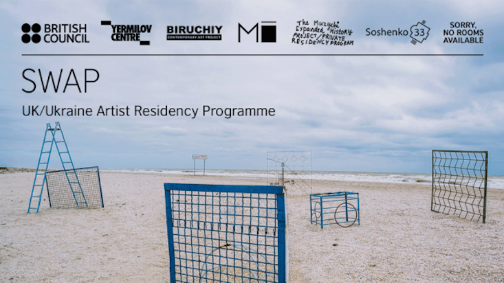 British Council launches SWAP: UK/Ukraine Artist Residence Programme
