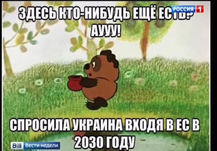 Russian Winnie-the-Pooh reflects on Brexit