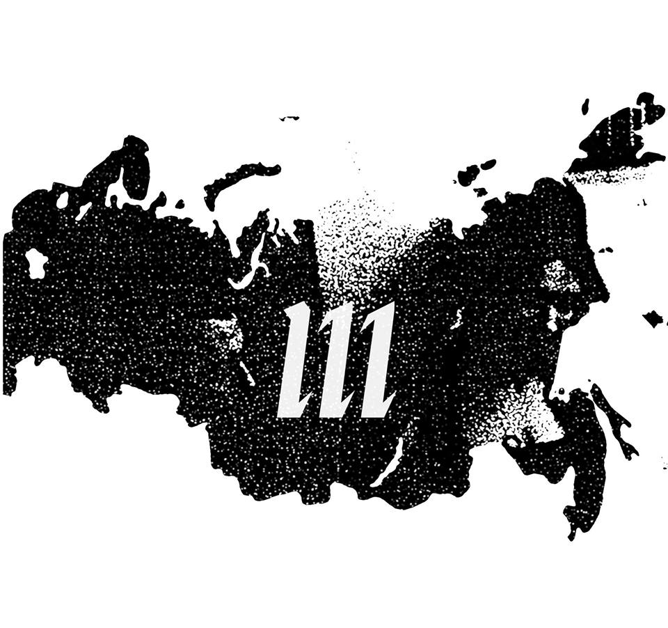 Listen to the latest release from gritty Russian cassette label Materia Productions
