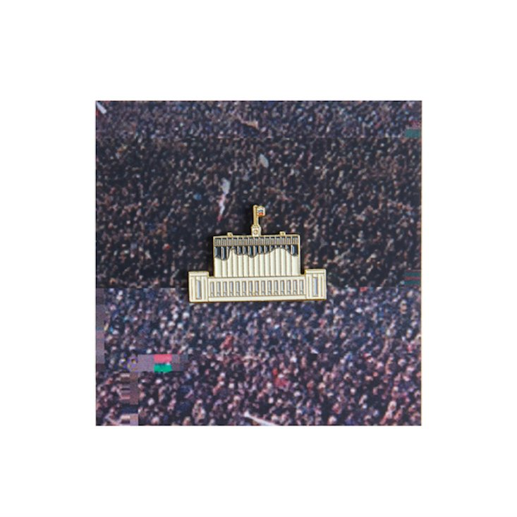 """The """"White House"""" pin (Image: Heart of Moscow)"""