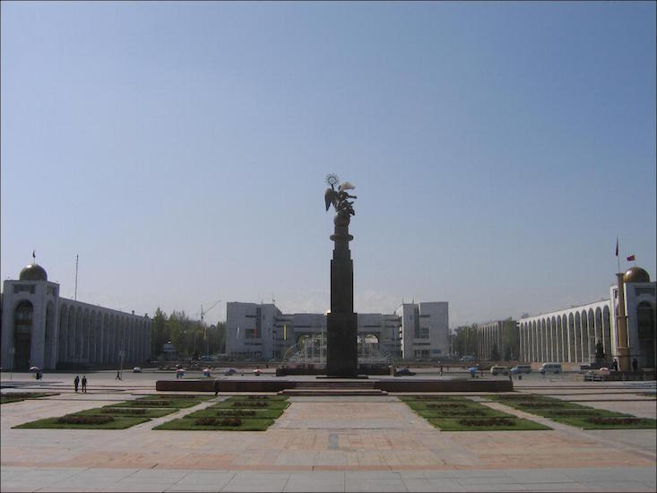 Bishkek Museum of Fine Arts to host Night at the Museum
