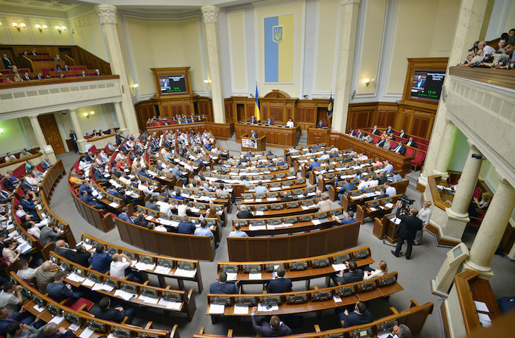 Ukrainian lawmakers pass TV and radio language quota