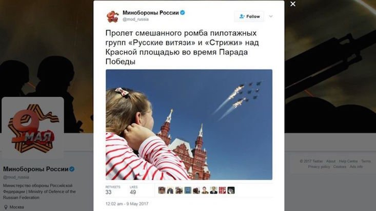 Russian Defence Ministry in Victory Day social media gaffe