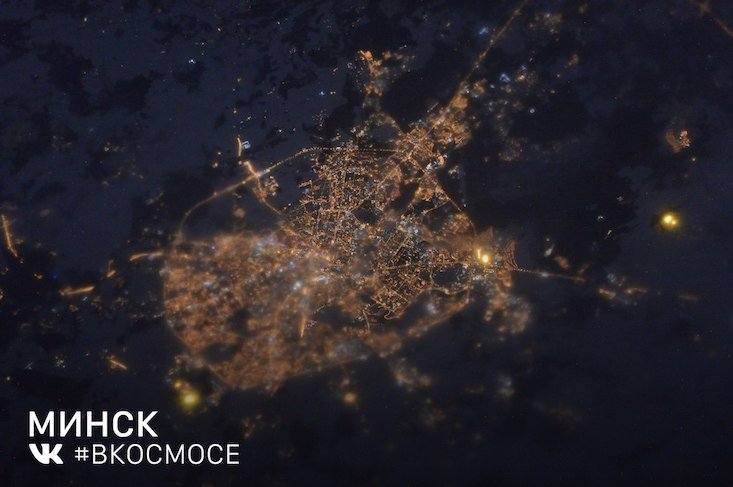 Minsk from space. Image: #InSpace / VKontakte