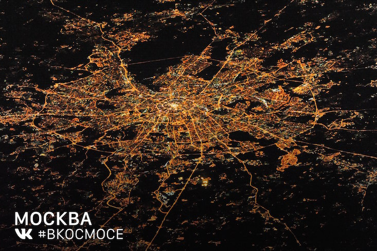 Moscow from space. Image: #InSpace / VKontakte