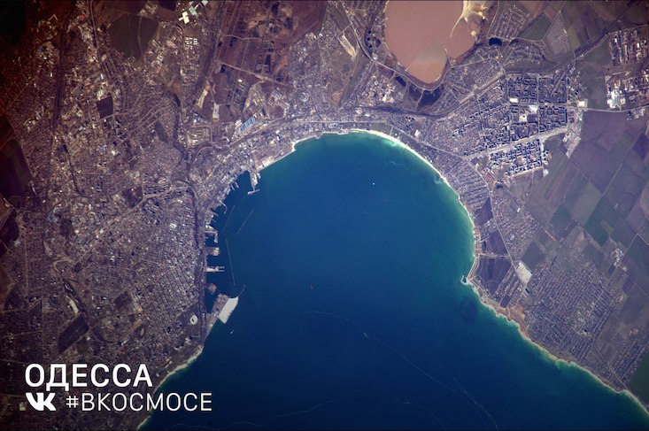 Odessa from space. Image: #InSpace / VKontakte
