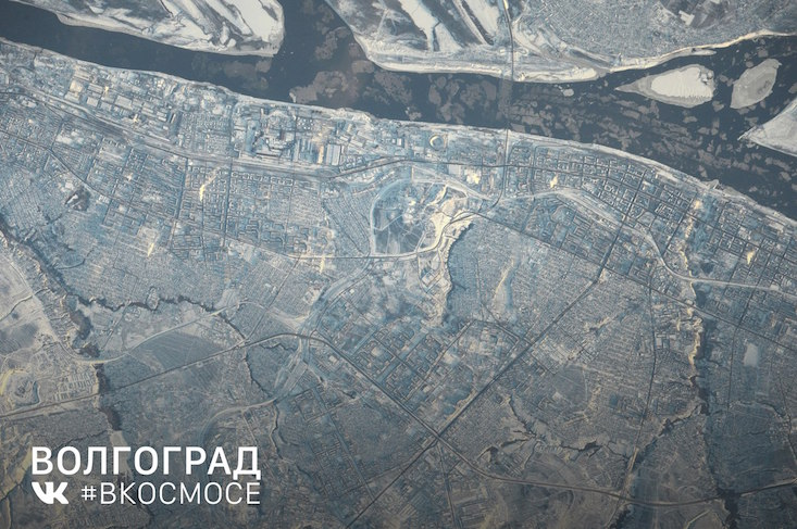 Volgograd from space. Image: #InSpace / VKontakte