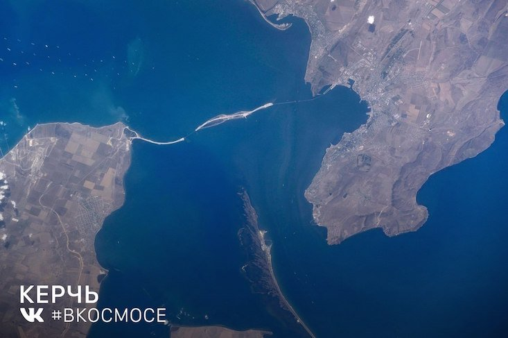 Kerch from space. Image: #InSpace / VKontakte