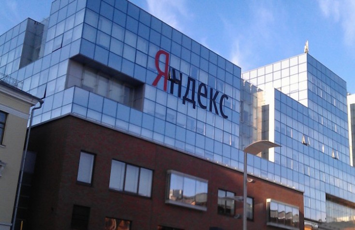 Ukrainian security raids Kiev and Odessa offices of Russian tech giant Yandex