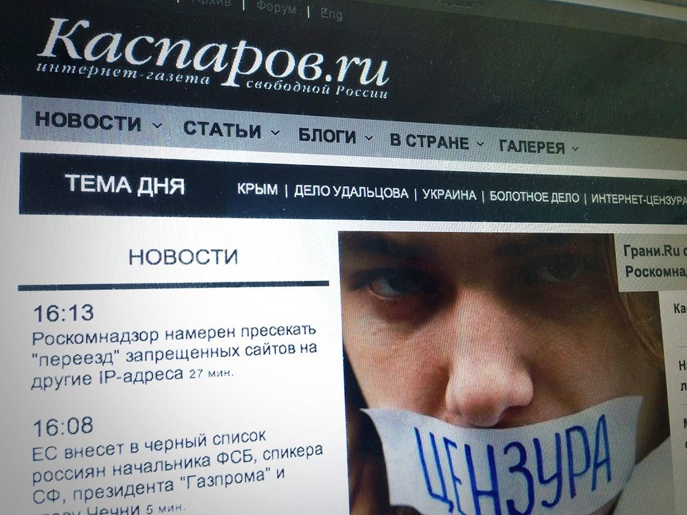 Russian government blocks opposition websites