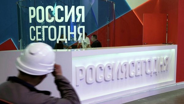 State-funded Rossiya Segodnya to launch new internet portal
