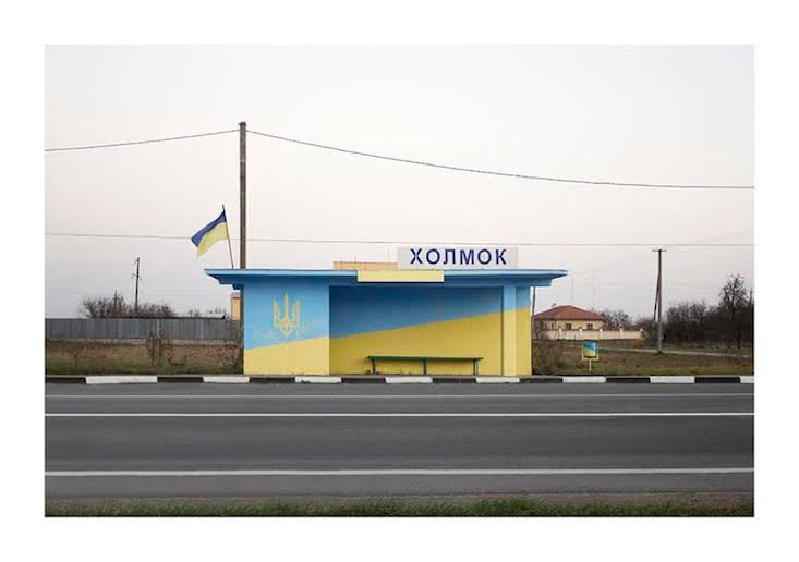 National colours: Ukrainian photographer Krystyna Bilak explores patriotic painting