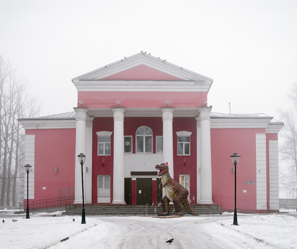 Memory palace: inside Russia's crumbling houses of culture