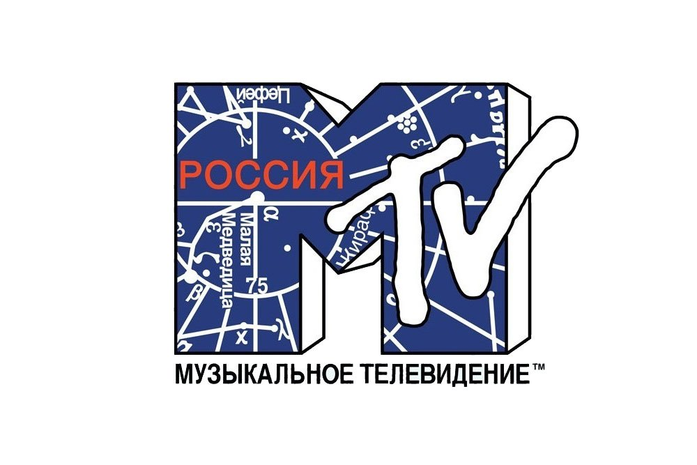 Domestic product: How MTV Russia shaped a whole generation