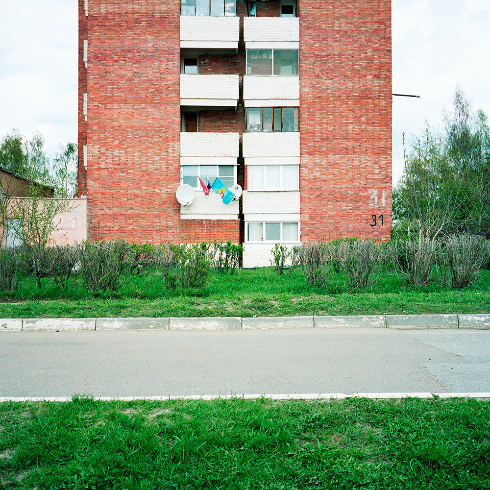 Searching for suburbia: a photographer travels to Moscow's edgelands