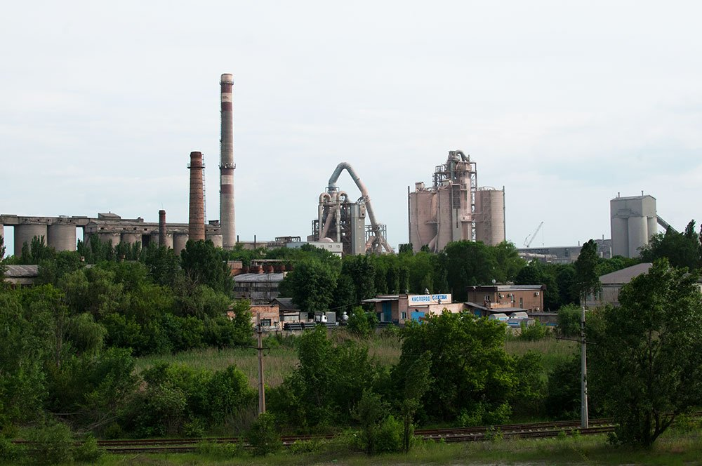 Letter from: the blast furnaces of Kryvyi Rih, Ukraine's decaying industrial heartland
