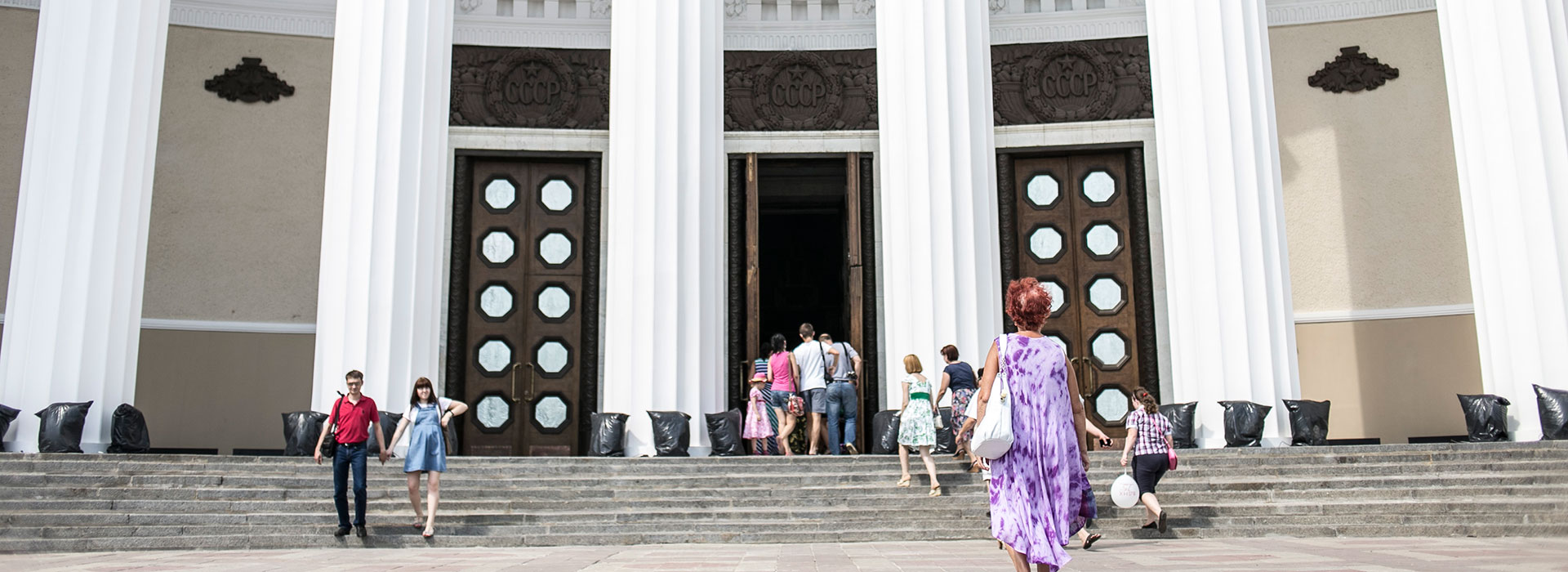 Grand designs: can a Stalinist propaganda park become an appealing public space?