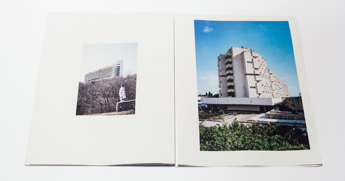 Shelf life: 29 beautiful photo books from the new east