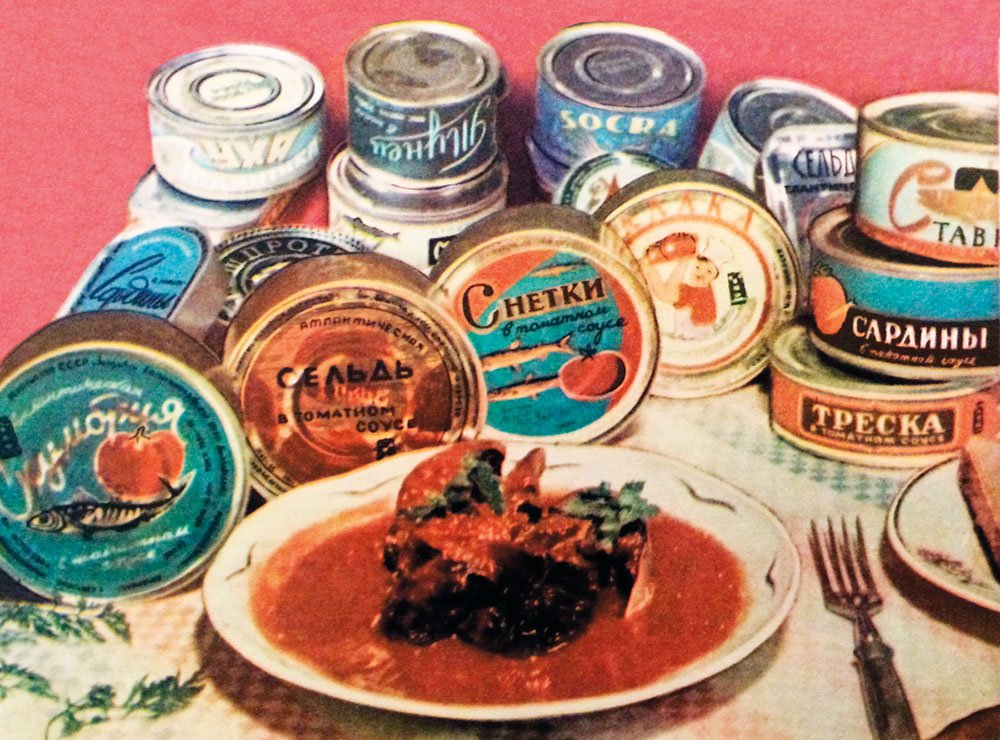 Cold war cuisine: notes from the CCCP cookbook