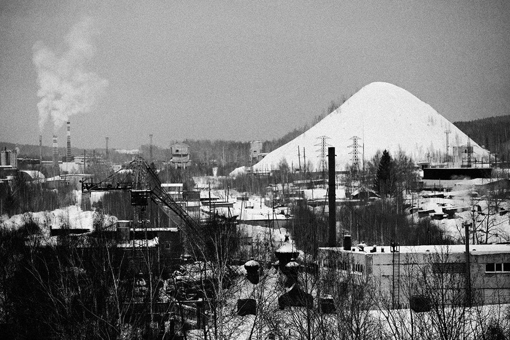 The elusive beauty of the slagheap: searching for the sublime in a Russian mining town