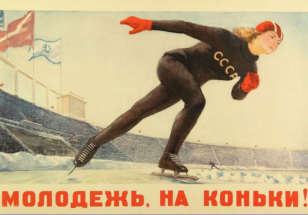 Artistic exercise: sport and art in the Soviet Union