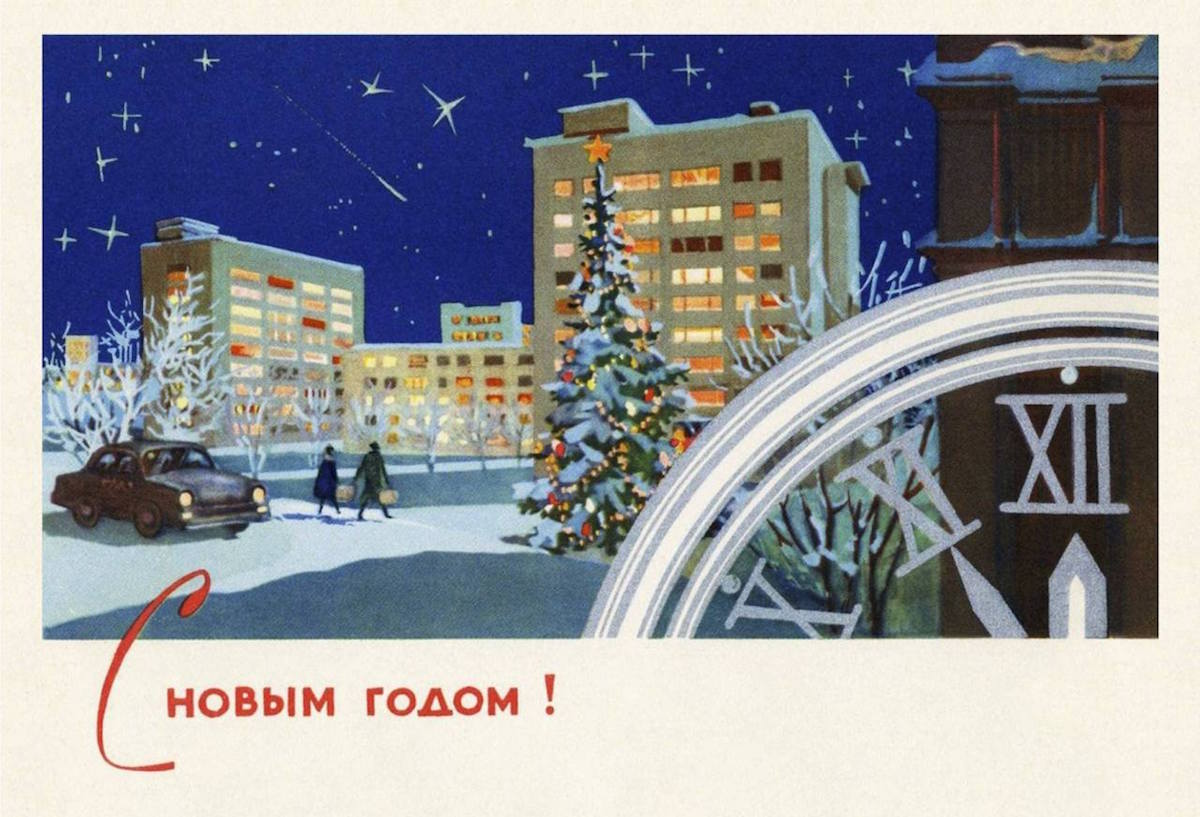 Yolka: the story of Russia's 'New Year tree', from pagan origins to Soviet celebrations