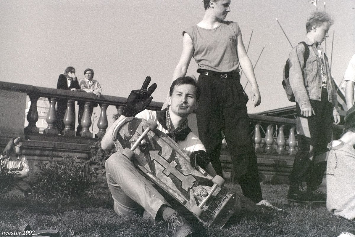 Skate USSR: discover the Soviet subculture you never knew existed