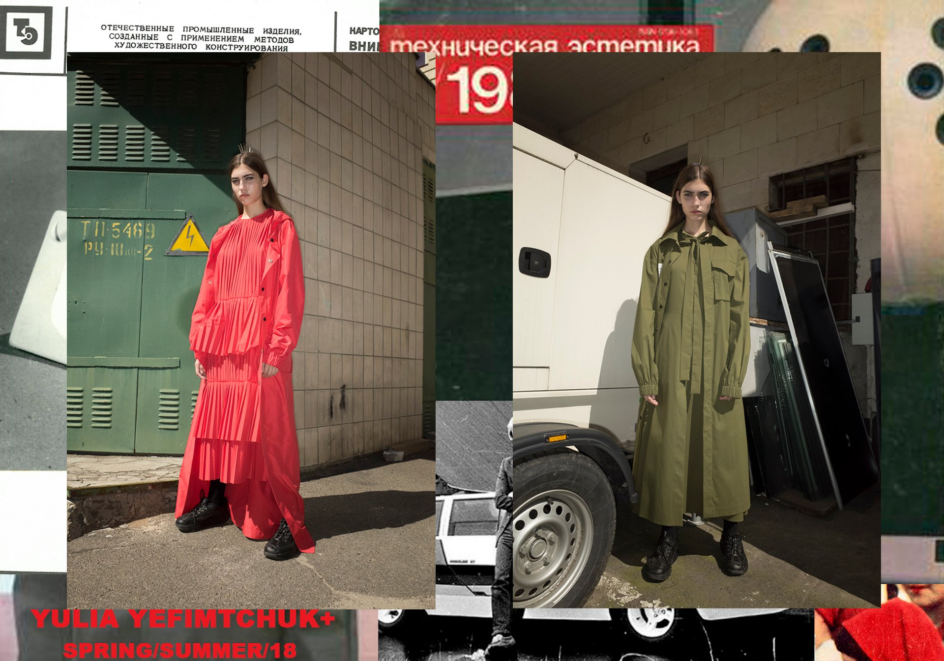 Back to work: how a rare Soviet magazine inspired designer Yulia Yefimtchuk's bold new uniform