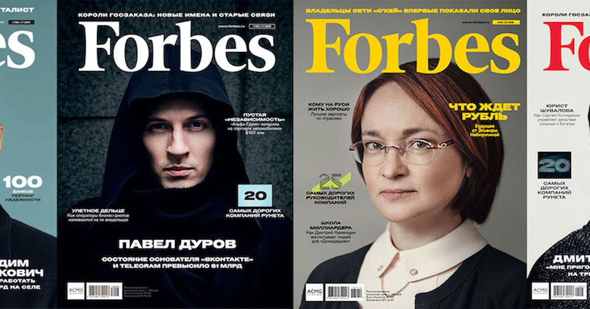 Stop press: has a journalist revolt at Forbes Russia saved the magazine's independence?