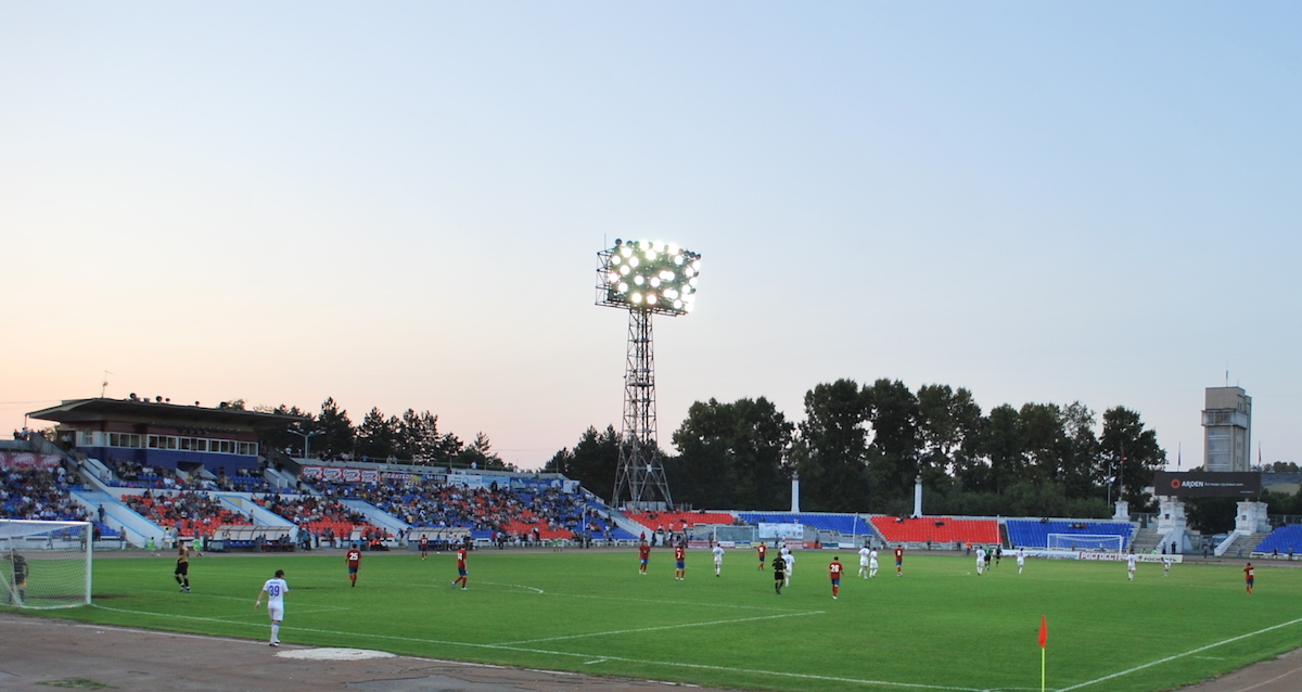 Long distance love: meet the Kaliningrad fans who travel 7,400 kilometres to support their team