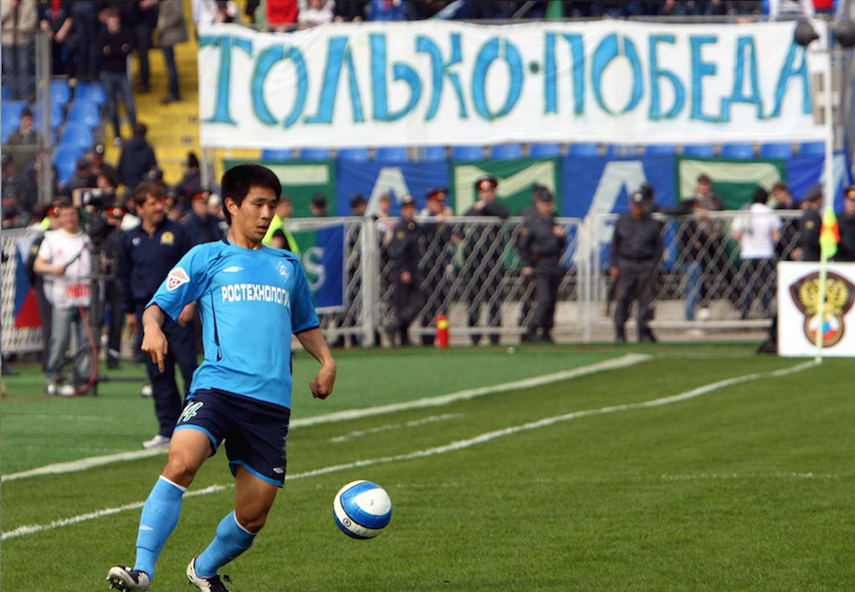 On side: how Samara brought North and South Korea together on the pitch — for one minute