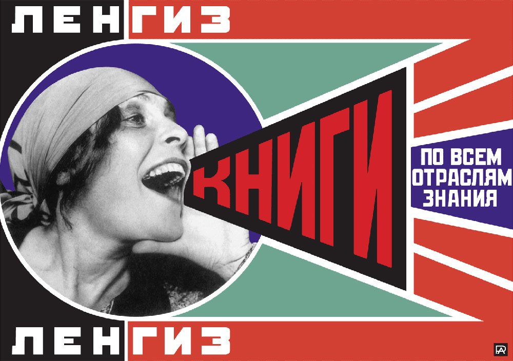 WTF? Profanity, purity and politics — the battle for the Russian language