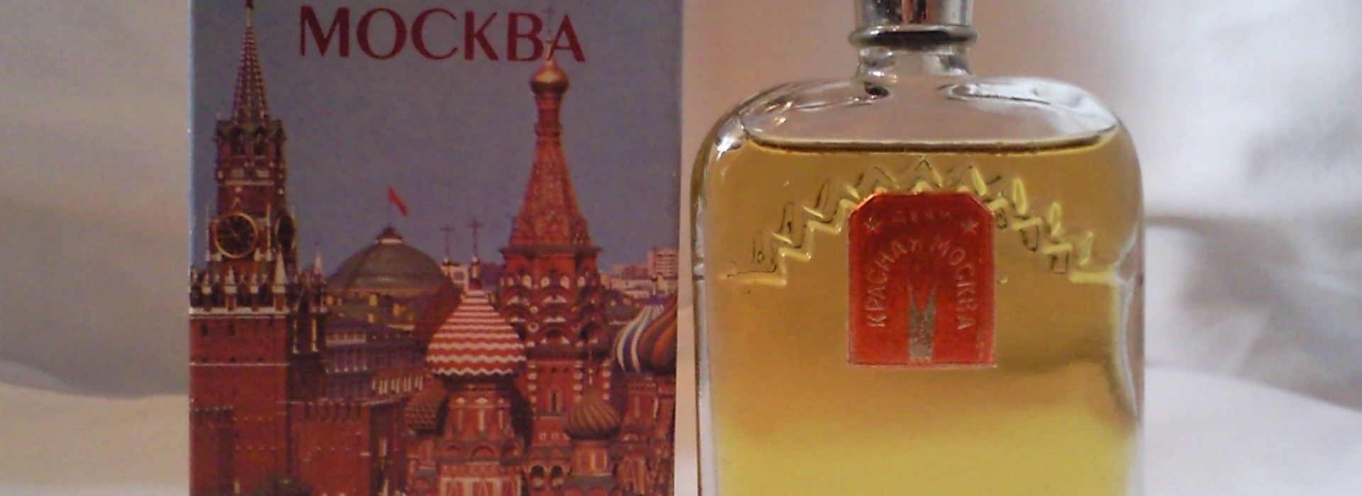 Cosmetics CCCP: what our mamas were painted in Soviet times