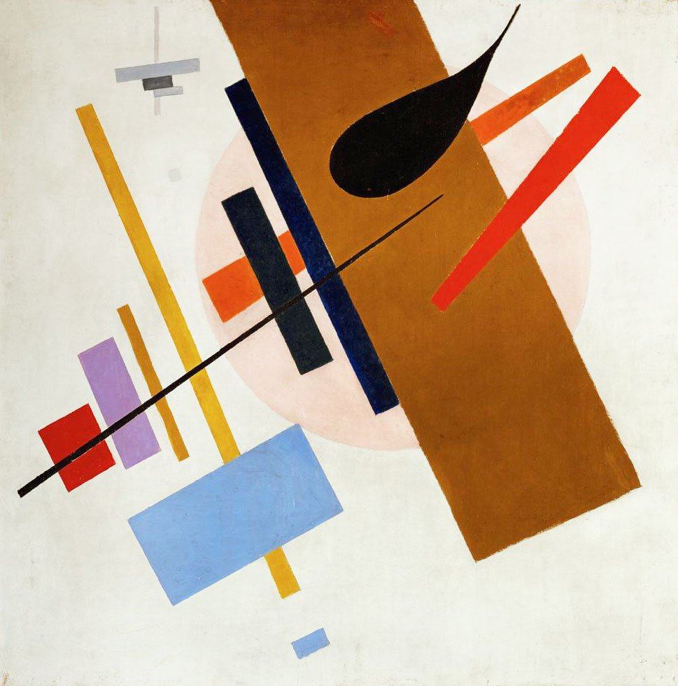 Radical geometry: artists' reflections on Kazimir Malevich