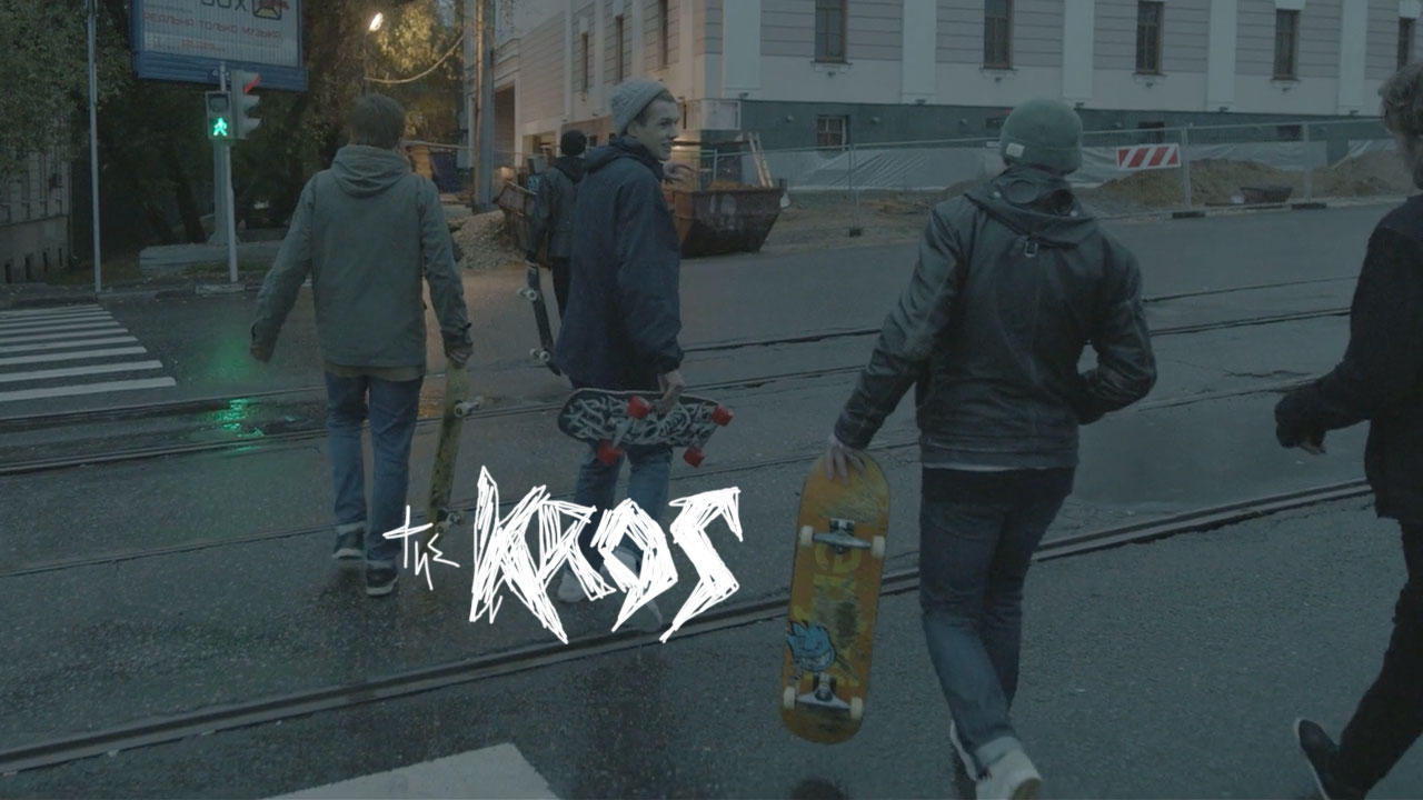 The Kros: this haunting trailer follows skaters through the urban edgelands and beyond